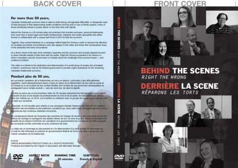 dvd prototype